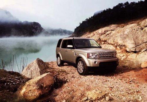 Land Rover Discovery 4 - inovace se nezastaví (NOVINKA)
